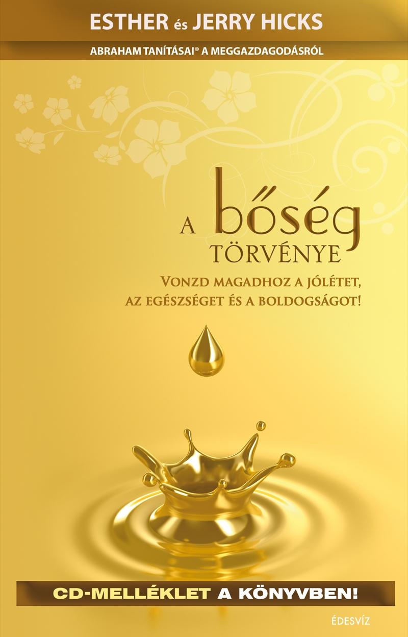 A_boseg_torvenye