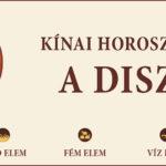 kinai-horoszkop-diszno